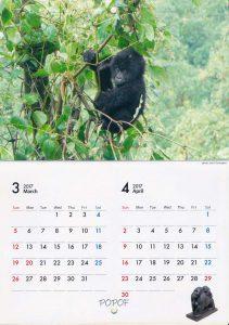 calendar2017_3-4